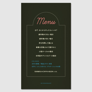 oshinagaki_twi_sample2.jpg