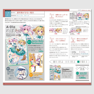 oshinagaki_twi_sample3.jpg
