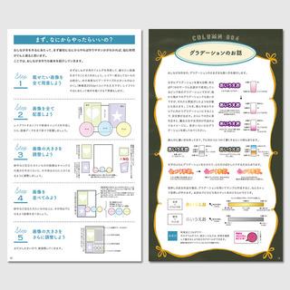 oshinagaki_twi_sample4.jpg